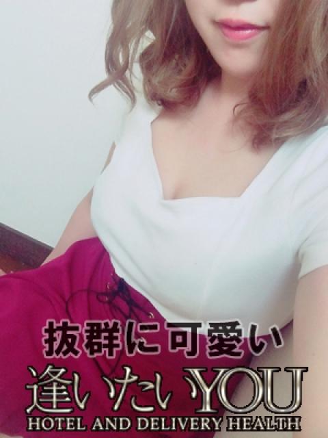 アユハ( 逢いたいYOU 店 )